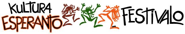 Retpaĝa logotipo